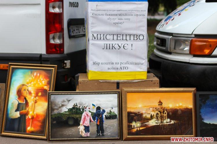 kniga miry 07 - На майдан Корольова у Житомирі привезли Картину Миру, яку малювали 10 тисяч українців