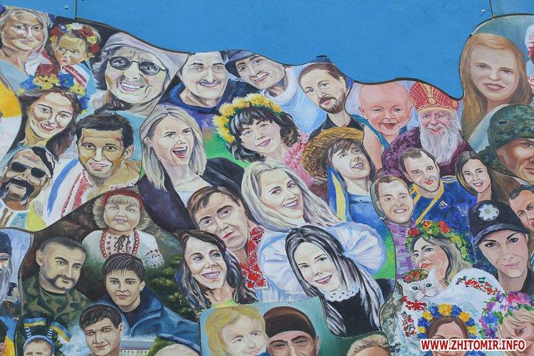 kniga miry 16 - На майдан Корольова у Житомирі привезли Картину Миру, яку малювали 10 тисяч українців