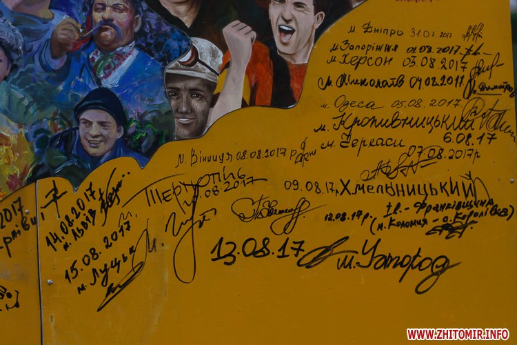 kniga miry 17 - На майдан Корольова у Житомирі привезли Картину Миру, яку малювали 10 тисяч українців