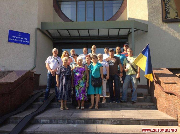 valera ar - Судове засідання у справі блогера Муравицького з Житомира, якого підозрюють у державній зраді, знову не відбулося