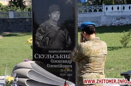 2017 08 02Den VDV 07 w440 h290 - У День ВДВ на військовому цвинтарі у Житомирі більше сотні десантників вшанували пам'ять побратимів
