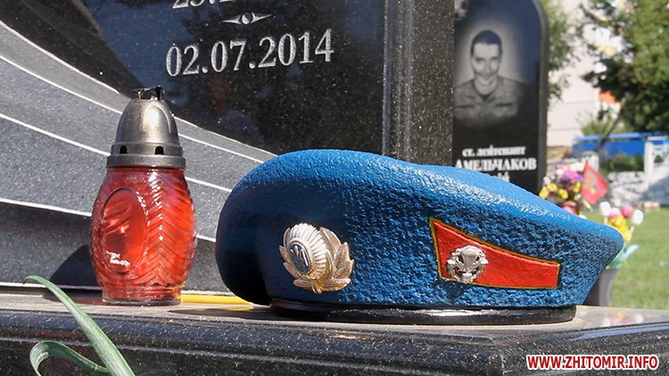 Den VDV 10 - У День ВДВ на військовому цвинтарі у Житомирі більше сотні десантників вшанували пам'ять побратимів
