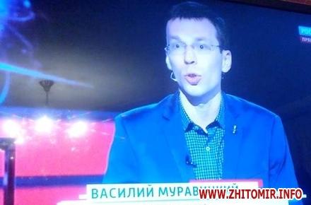 2017 08 0211281820 888228301242501 2003095453 n w440 h290 - МИД России официально прокомментировал задержание житомирского блогера Муравицкого