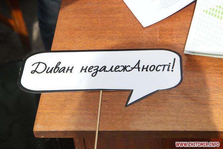 divAn 10 - На Михайлівській житомирянам пропонують посидіти на «Дивані незалежАності» і підписати звернення