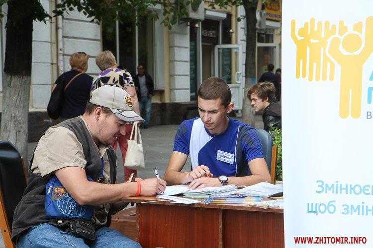 divAn 15 - На Михайлівській житомирянам пропонують посидіти на «Дивані незалежАності» і підписати звернення