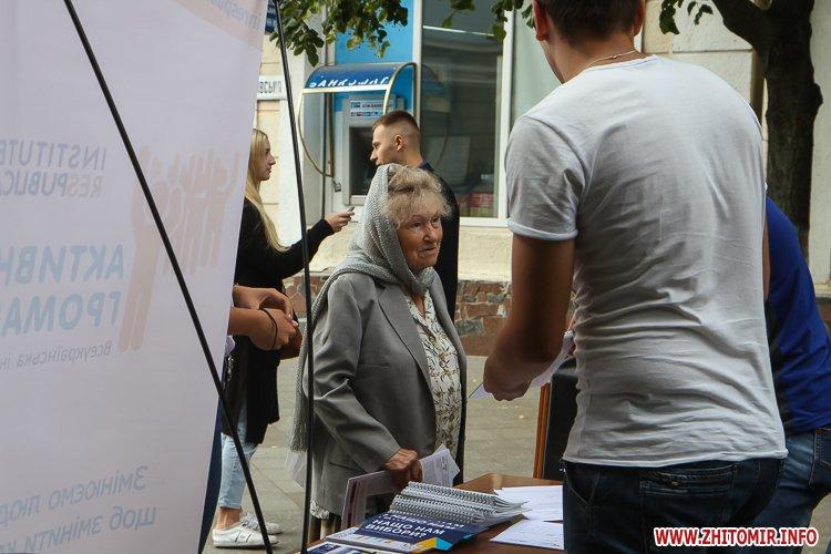 divAn 20 - На Михайлівській житомирянам пропонують посидіти на «Дивані незалежАності» і підписати звернення