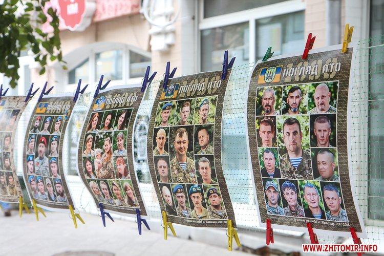 Zahodu mihailovska 05 - Як житомиряни на Михайлівській День незалежності святкують. Фоторепортаж
