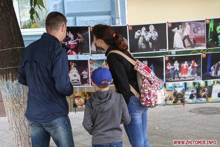 Zahodu mihailovska 06 - Як житомиряни на Михайлівській День незалежності святкують. Фоторепортаж