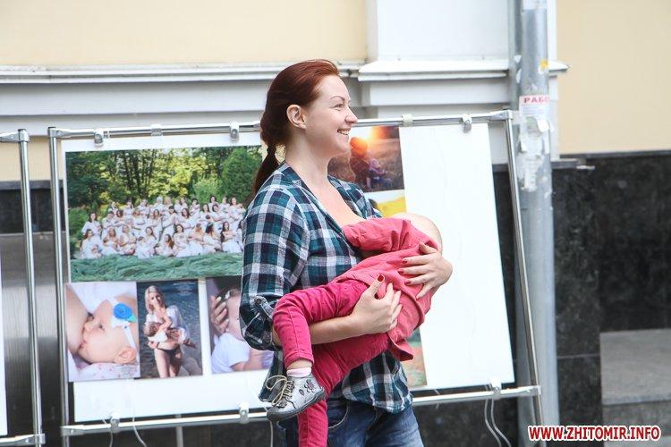 Zahodu mihailovska 07 - Як житомиряни на Михайлівській День незалежності святкують. Фоторепортаж