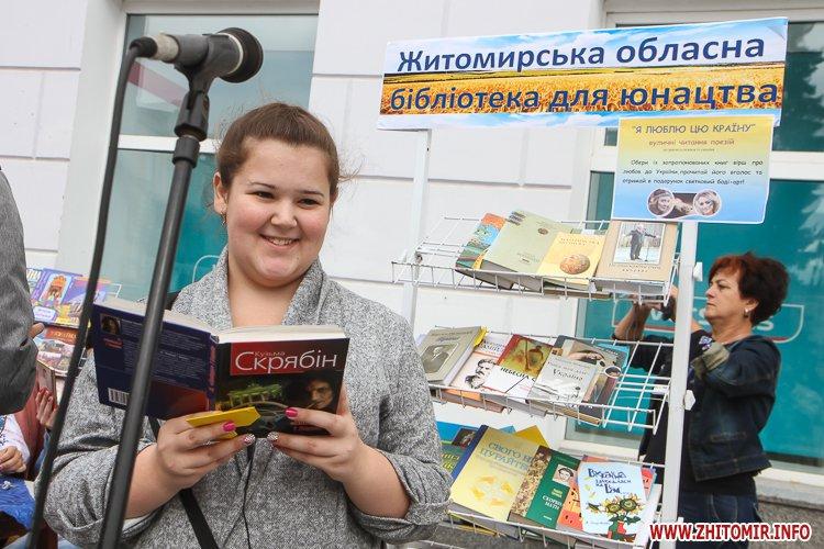 Zahodu mihailovska 12 - Як житомиряни на Михайлівській День незалежності святкують. Фоторепортаж