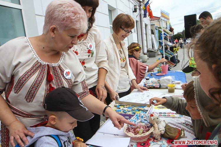 Zahodu mihailovska 14 - Як житомиряни на Михайлівській День незалежності святкують. Фоторепортаж
