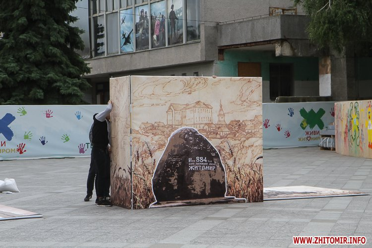 Zahodu mihailovska 16 - Як житомиряни на Михайлівській День незалежності святкують. Фоторепортаж