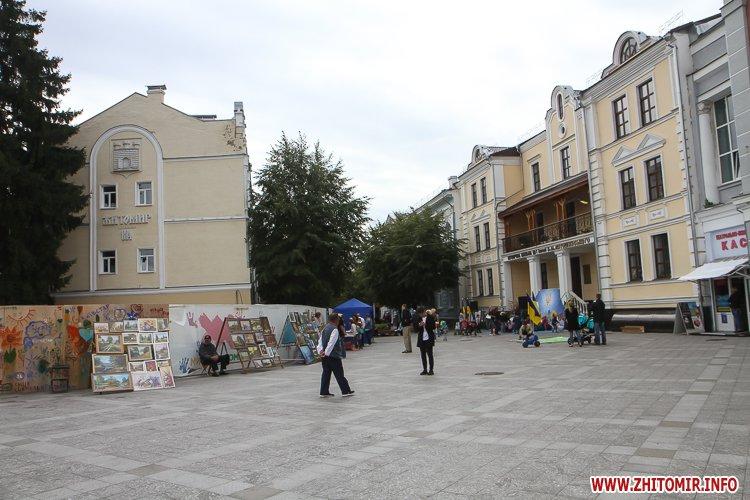Zahodu mihailovska 17 - Як житомиряни на Михайлівській День незалежності святкують. Фоторепортаж