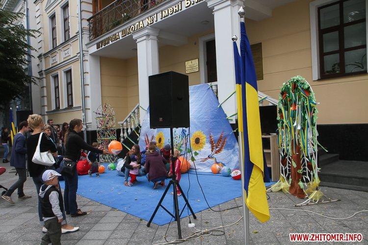 Zahodu mihailovska 18 - Як житомиряни на Михайлівській День незалежності святкують. Фоторепортаж