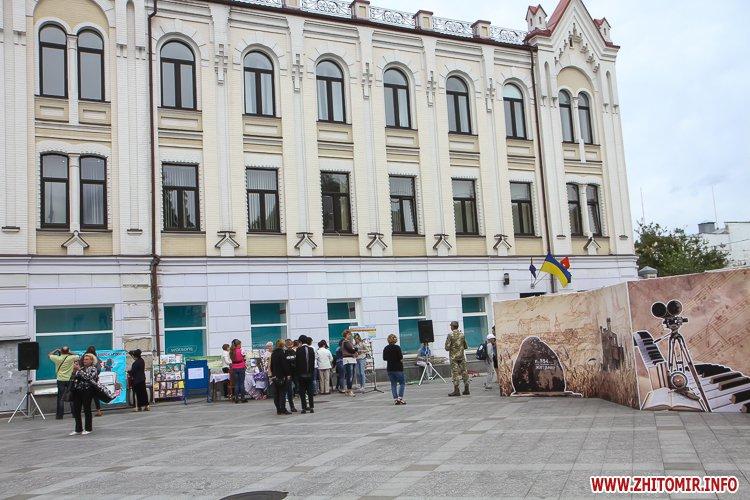 Zahodu mihailovska 27 - Як житомиряни на Михайлівській День незалежності святкують. Фоторепортаж