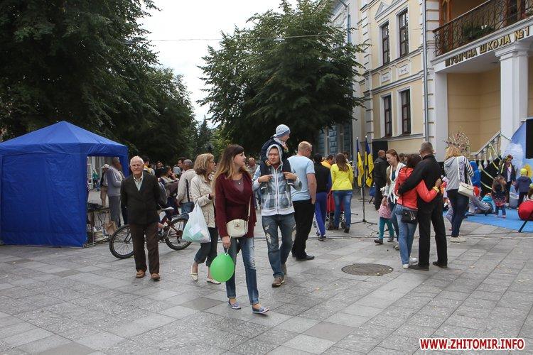 Zahodu mihailovska 28 - Як житомиряни на Михайлівській День незалежності святкують. Фоторепортаж