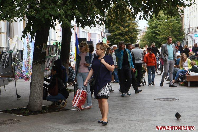 Zahodu mihailovska 30 - Як житомиряни на Михайлівській День незалежності святкують. Фоторепортаж