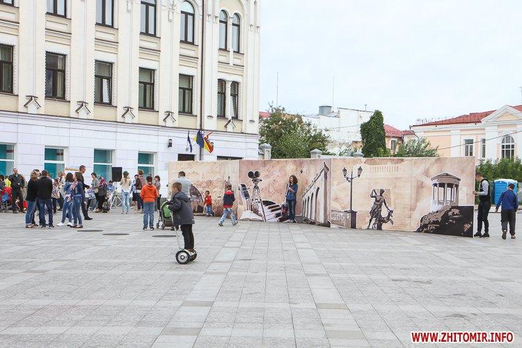 Zahodu mihailovska 31 - Як житомиряни на Михайлівській День незалежності святкують. Фоторепортаж