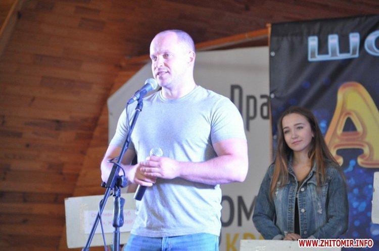 paeVerlift 4 - Вперше у Житомирі відбувся чемпіонат області з жиму лежачи на Кубок голови ОДА