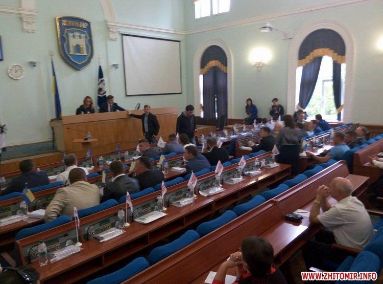 Ses pochat 1 - «Батьківщина» проігнорувала позачергову сесію Житомирської міської ради