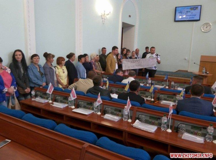 Ses pochat 2 - «Батьківщина» проігнорувала позачергову сесію Житомирської міської ради