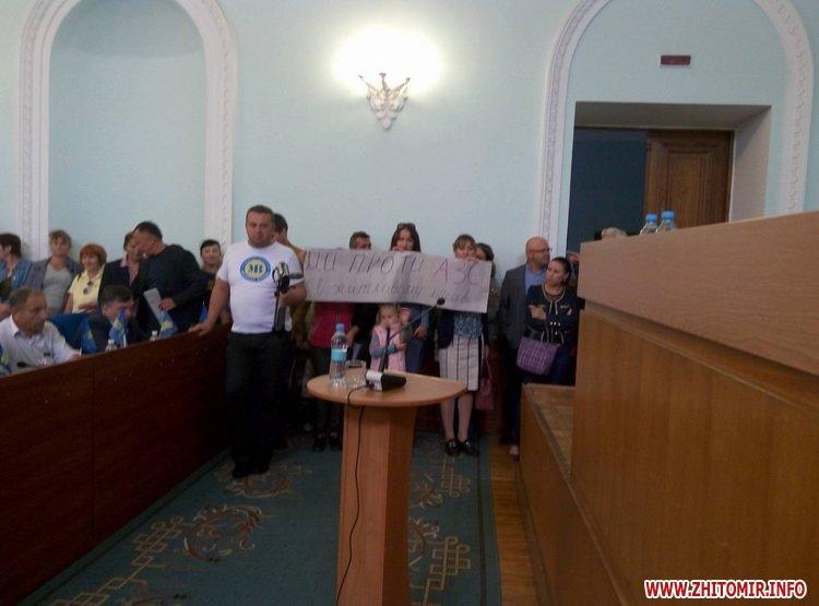 Ses pochat 3 - «Батьківщина» проігнорувала позачергову сесію Житомирської міської ради