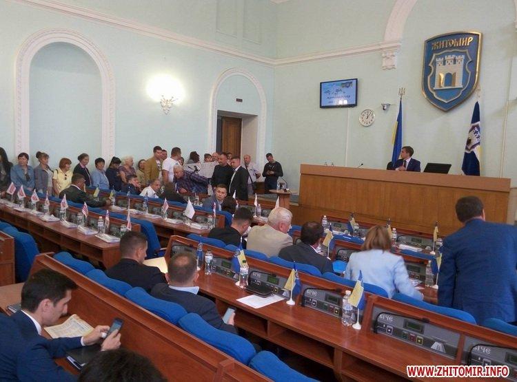 Ses pochat 4 - «Батьківщина» проігнорувала позачергову сесію Житомирської міської ради