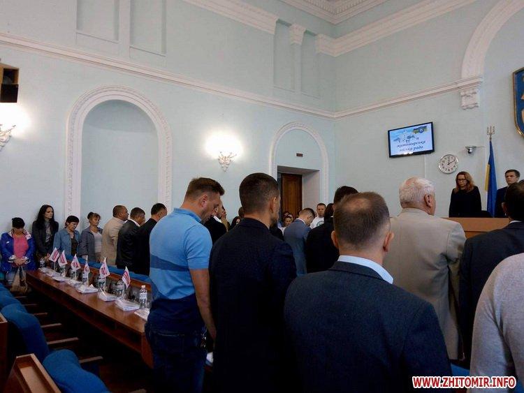VshanyvaLU 1 - «Батьківщина» проігнорувала позачергову сесію Житомирської міської ради