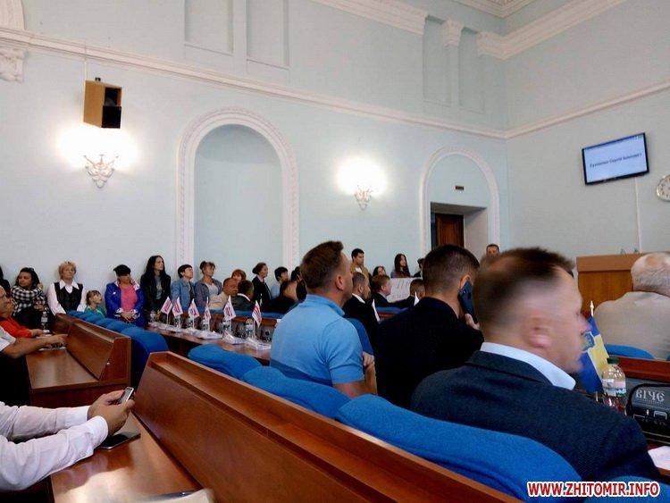 VshanyvaLU 2 - «Батьківщина» проігнорувала позачергову сесію Житомирської міської ради