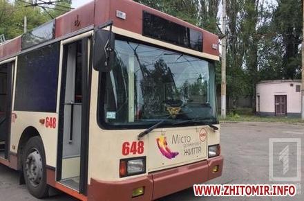 2017 08 31photo 2017 08 31 10 05 18 w440 h290 - У Житомир приїде тролейбус на дизельному генераторі з Кривого Рогу