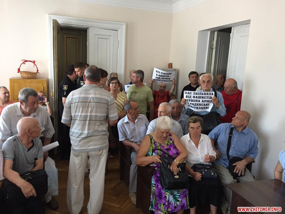 20526047 1950157768593731 8358856745195169082 n - На суд щодо перейменування вулиць Житомира пенсіонери прийшли з плакатом «Фашизм не пройде»