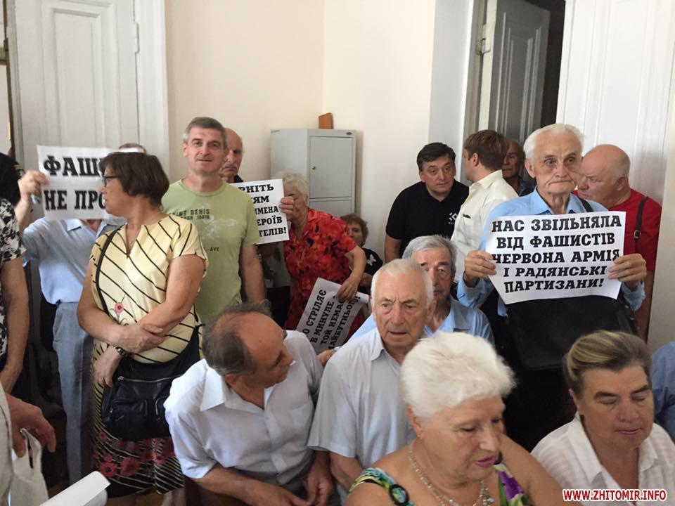 20604523 1950157608593747 1688259928922463026 n - На суд щодо перейменування вулиць Житомира пенсіонери прийшли з плакатом «Фашизм не пройде»