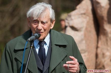 2017 08 05mitungfashysty 24 w440 h290 - У Житомирі помер останній в'язень концтабору Майданек, людина-легенда – Франц Бржезицький