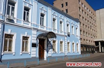 2017 09 01syd adminastrativnij w440 h290 - Суд відмовився скасувати рішення Житомирської облради, яким приватній фірмі дозволили видобувати бурштин на площі 429 га