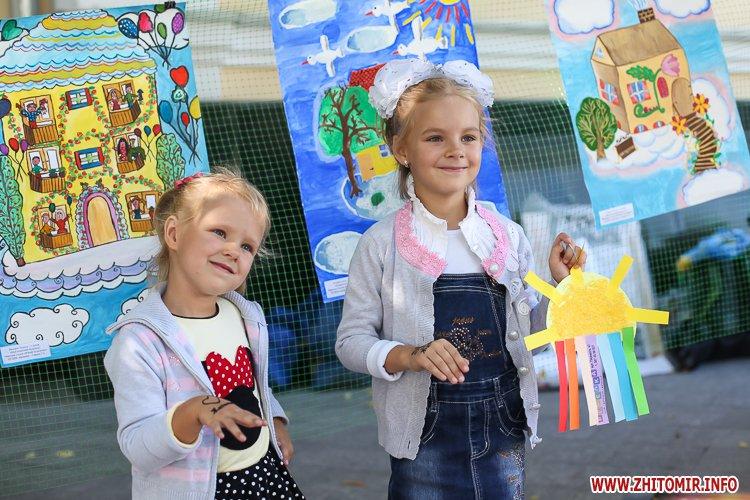 mehalka dg17 19 - Краса та чарівність цьогорічного святкування Дня Житомира. Фоторепортаж