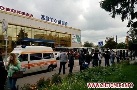 2017 09 13namIn w440 h290 - Через повідомлення про замінування з житомирського автовокзалу евакуювали людей