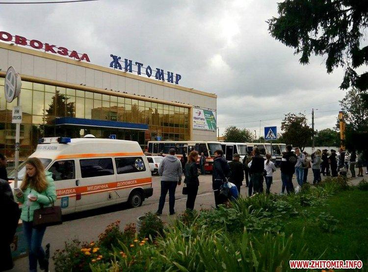 namIn - Через повідомлення про замінування з житомирського автовокзалу евакуювали людей