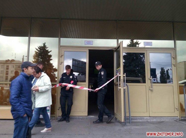 oceVwe 4 - Через повідомлення про замінування з житомирського автовокзалу евакуювали людей
