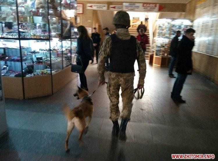 zSob - Через повідомлення про замінування з житомирського автовокзалу евакуювали людей