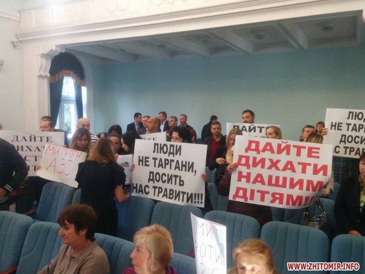 prOty 1 - Першим на позачерговій сесії Житомирської міськради виступив нардеп