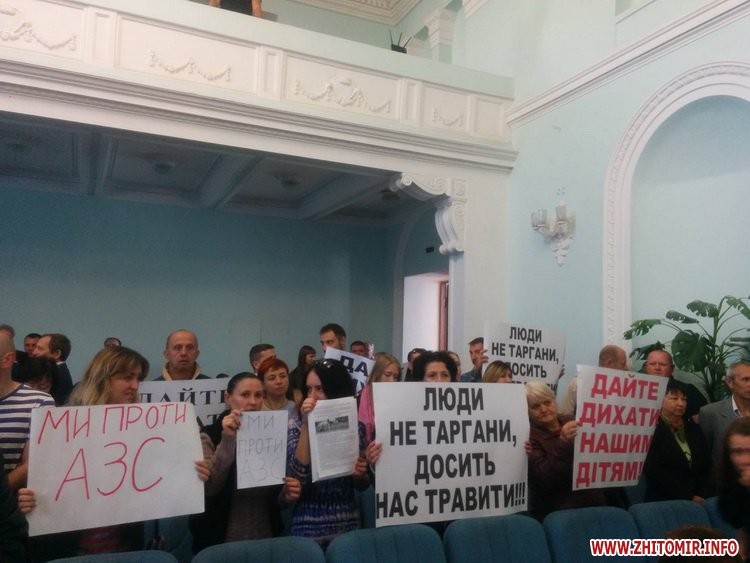 prOty 4 - Першим на позачерговій сесії Житомирської міськради виступив нардеп