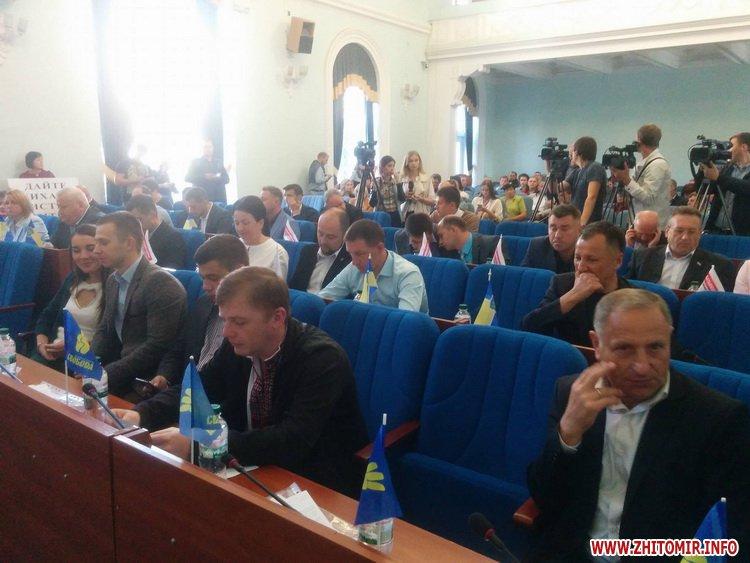 sEms 1 - Першим на позачерговій сесії Житомирської міськради виступив нардеп