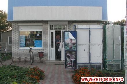 2017 09 18kjd 3 w440 h290 - У Житомирській області жінка-покупець з ножем намагалася пограбувати касу магазину