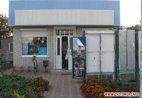 kjd 3 - У Житомирській області жінка-покупець з ножем намагалася пограбувати касу магазину