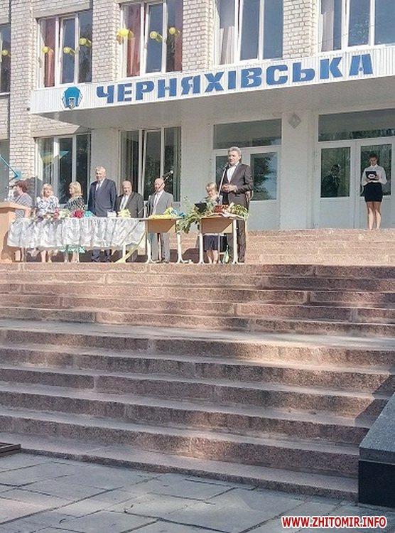 0109chern 6 - В Черняхівському районі голова РДА разом з народним депутатом вітав школярів з Днем знань