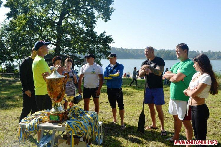 drakon 0209 01 - Учасниками спортивно-оздоровчого фестивалю «Поліський дракон» стали шість житомирських команд