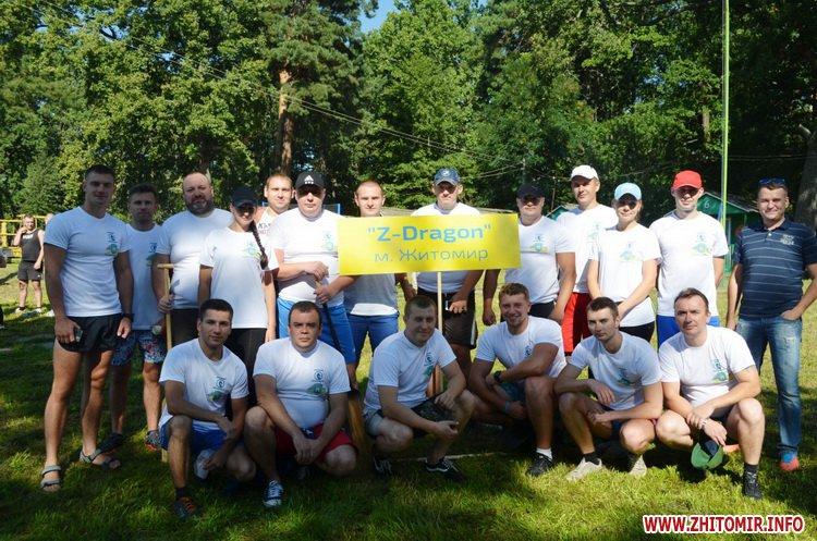 drakon 0209 09 - Учасниками спортивно-оздоровчого фестивалю «Поліський дракон» стали шість житомирських команд