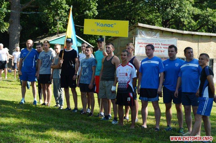 drakon 0209 10 - Учасниками спортивно-оздоровчого фестивалю «Поліський дракон» стали шість житомирських команд