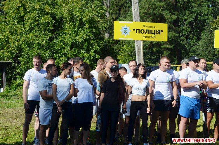drakon 0209 13 - Учасниками спортивно-оздоровчого фестивалю «Поліський дракон» стали шість житомирських команд