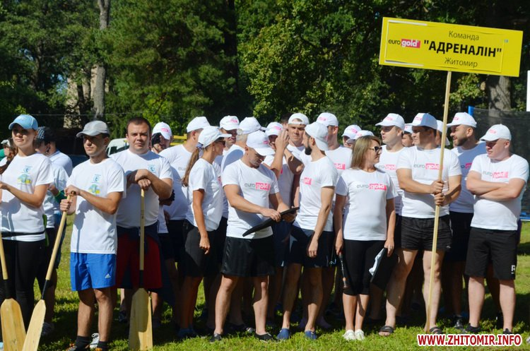 drakon 0209 14 - Учасниками спортивно-оздоровчого фестивалю «Поліський дракон» стали шість житомирських команд